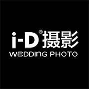 上海iD婚纱摄影微信小程序