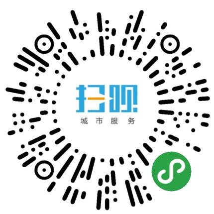 扫呗福利君-微信小程序二维码