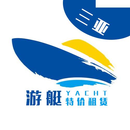 三亚游艇特价租赁微信小程序