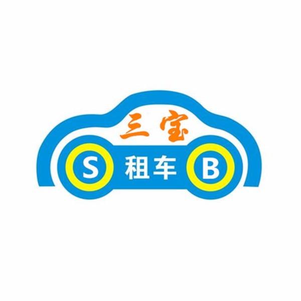 三宝租车微信小程序