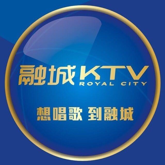 融城KTV连锁微信小程序
