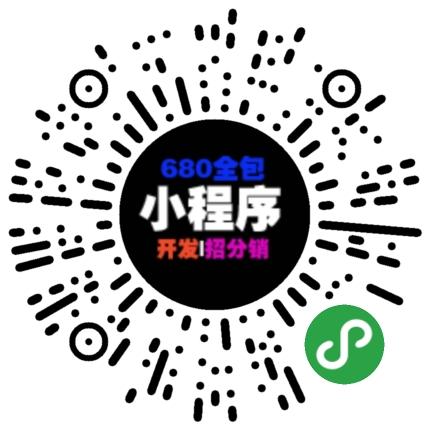 荣腾网络-微信小程序二维码