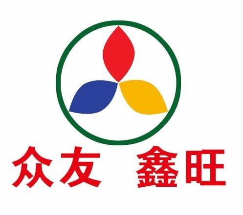 曲阳县众友自动化设备有限公司微信小程序