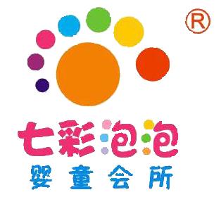 七彩泡泡母婴店微信小程序