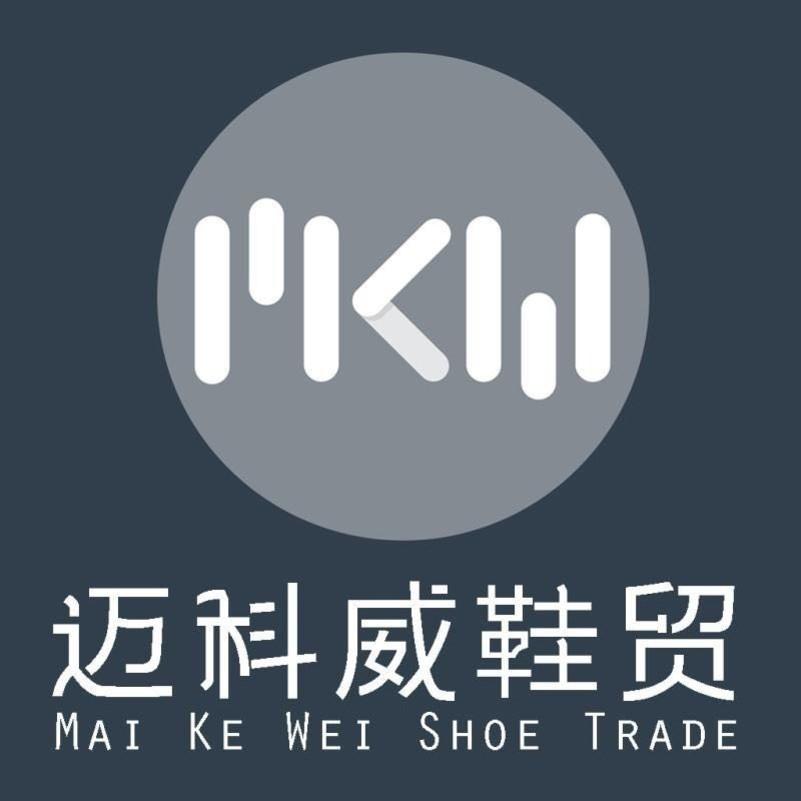 莆田迈科威鞋贸微信小程序