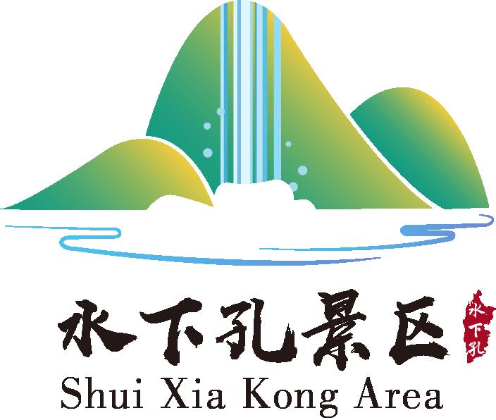 磐安水下孔旅游发展有限公司微信小程序