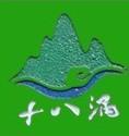 磐安十八涡风景区微信小程序