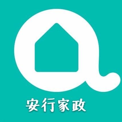 齐河安行家政服务微信小程序
