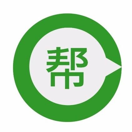 莆田帮帮团(原)微信小程序