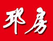 邳州楼盘微信小程序