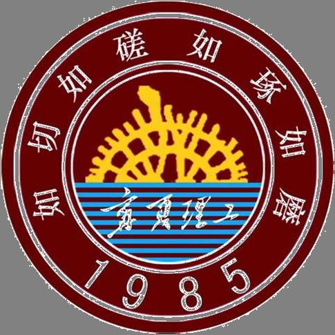 宁夏理工学院2017招生微信小程序