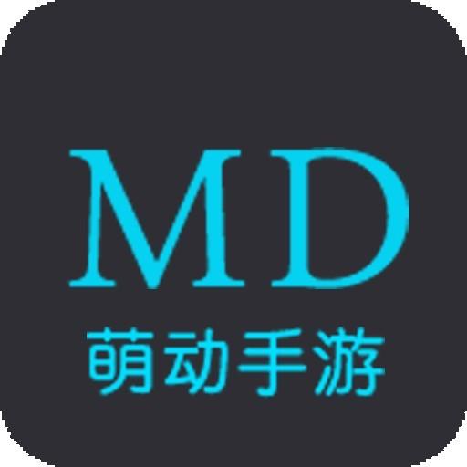 萌动手游平台微信小程序