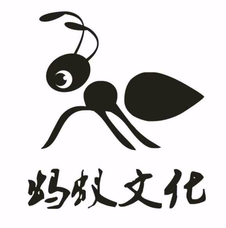 蚂蚁艺术微信小程序