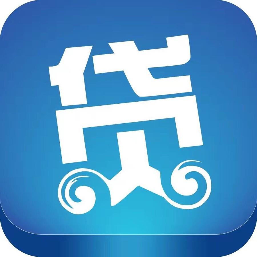 洛阳贷款平台微信小程序