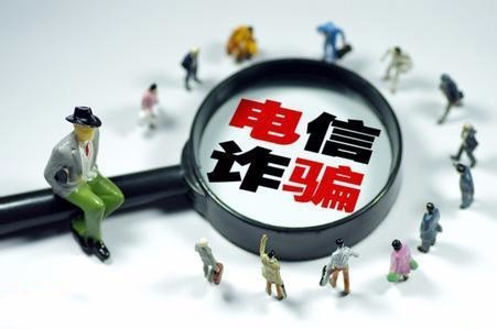 乐清公安反诈骗专栏微信小程序