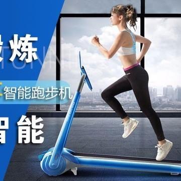 乐动家Sport微信小程序