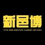 江门市新邑博电子商务有限公司微信小程序