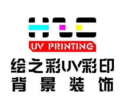 绘之彩UV彩印微信小程序