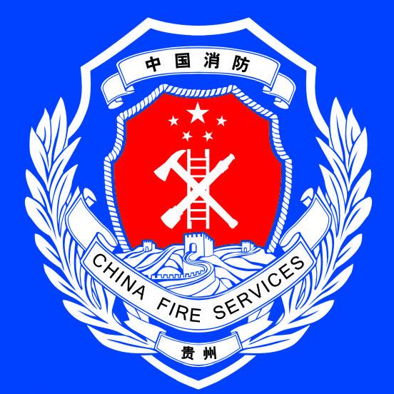 湖北消防工程微信小程序