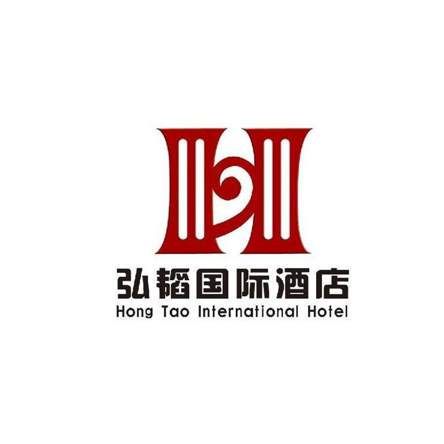 弘韬国际酒店微信小程序