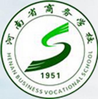 河南省商务学校招生办报名处微信小程序