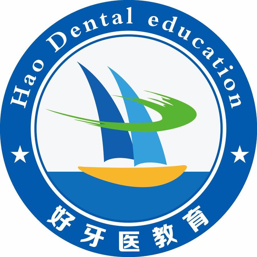 好牙医教育微信小程序