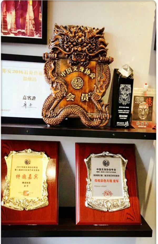 杭州纹身雕卓刺青微信小程序