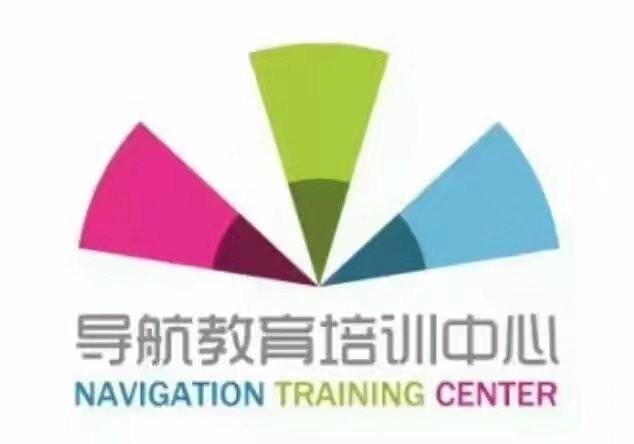 桂阳导航教育培训中心微信小程序