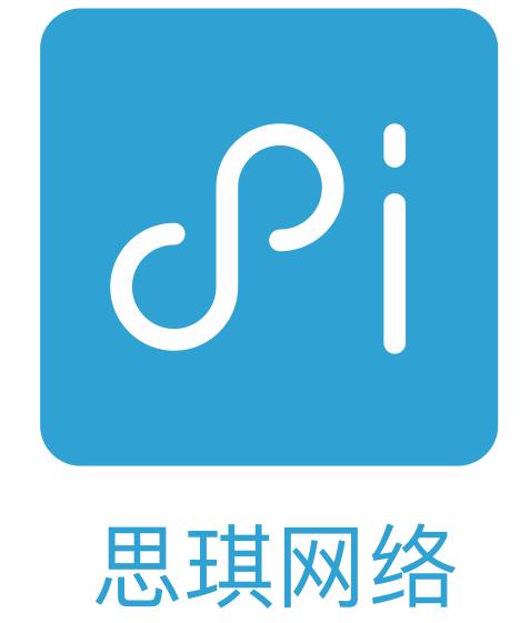 桂林思琪网络微信小程序