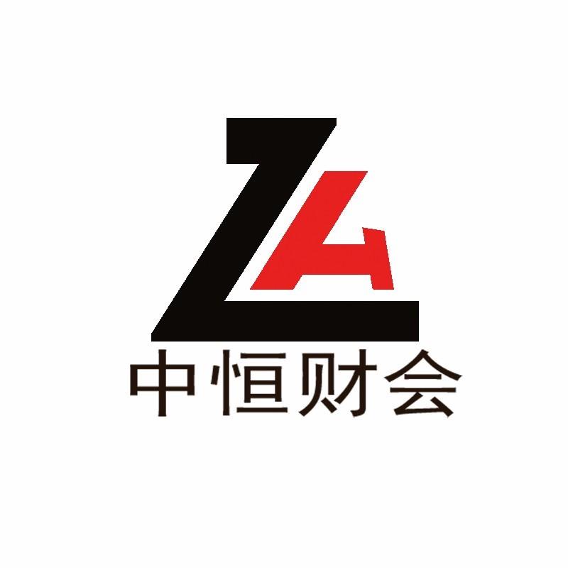 桂林市中恒财会有限公司微信小程序