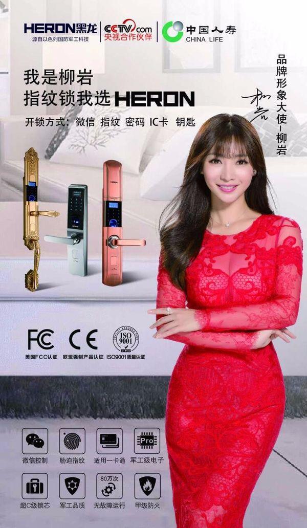 贵州凯立嘉科技工程有限公司微信小程序