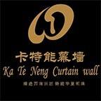 贵州卡特能幕墙设计咨询有限公司微信小程序