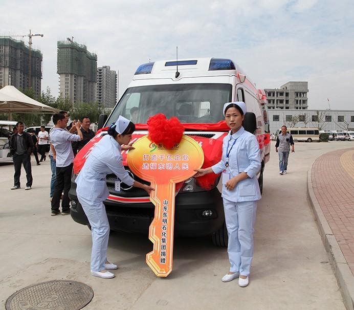 东明石化捐赠豪华救护车打造东明人民福利新平台微信小程序