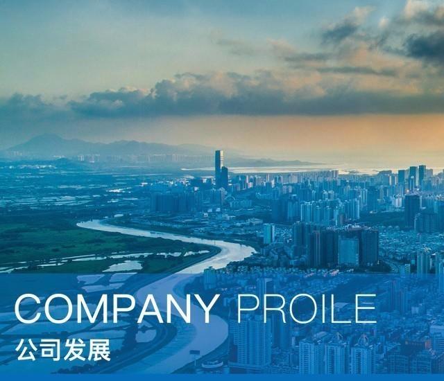 东莞市粤宸玻璃有限公司微信小程序