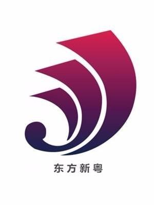 东方新粤微信小程序