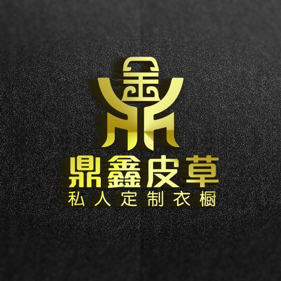 鼎鑫皮草微信小程序