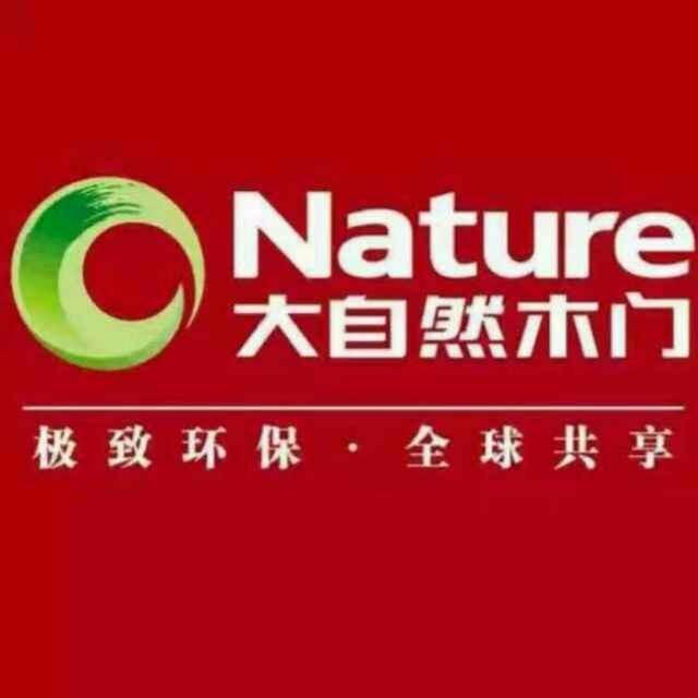 大自然木门微信小程序