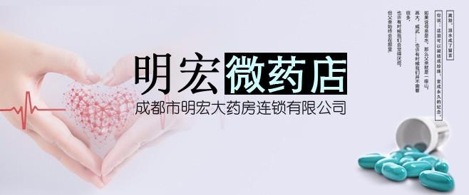 成都药店平台微信小程序