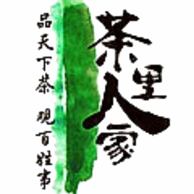 茶里人家生态茶业微信小程序