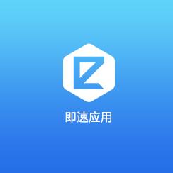 滨州讯息微信小程序