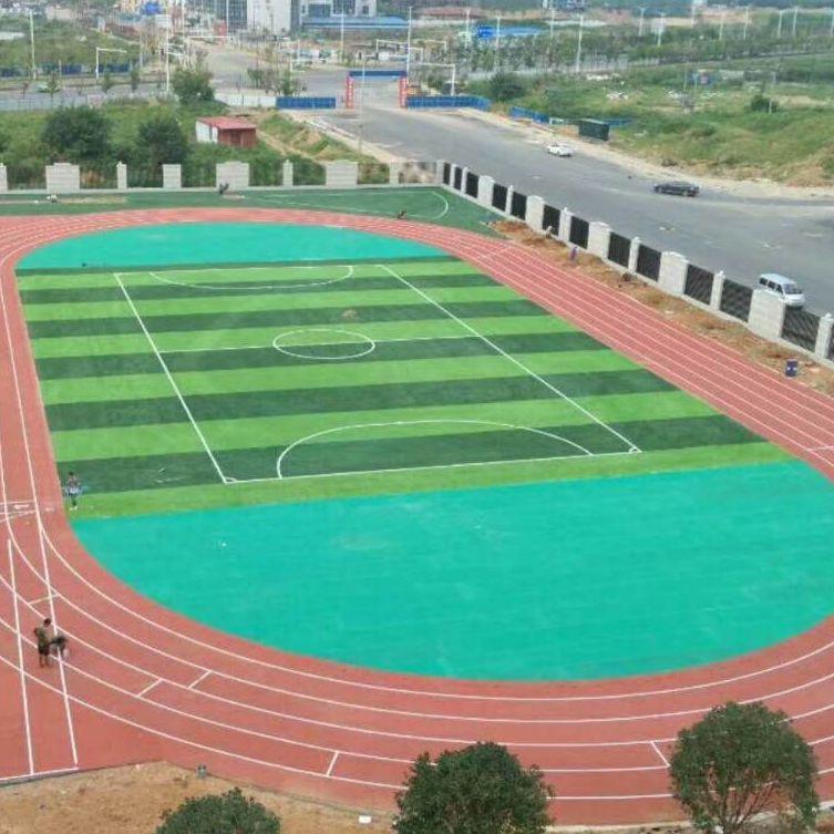 安徽皖武体育设施有限公司微信小程序