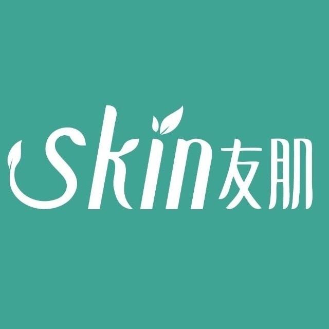 skin友肌运营中心微信小程序