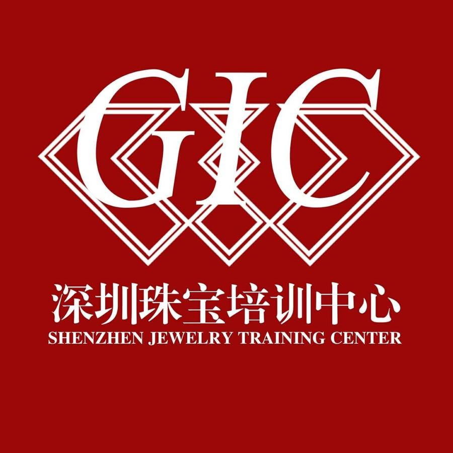 GIC深圳最新开课通知微信小程序