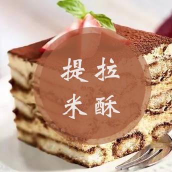 李氏蛋糕微信小程序