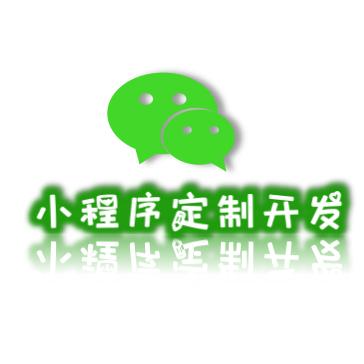 商超便利加盟店微信小程序
