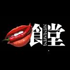 湘乡食堂Life微信小程序