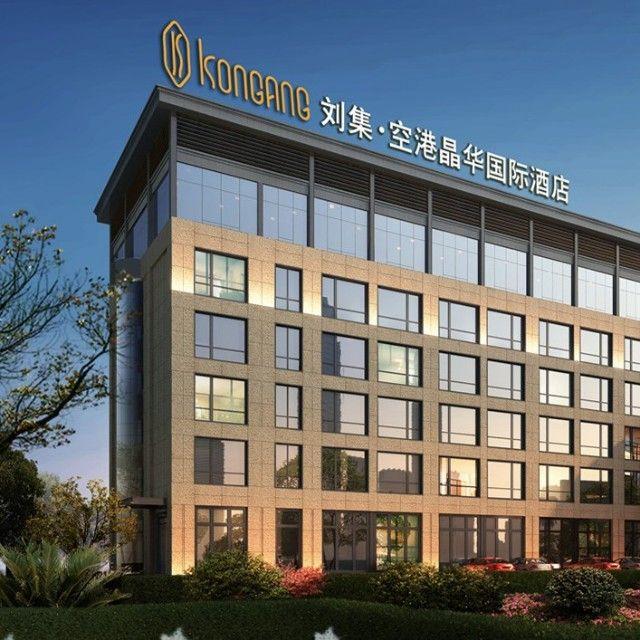 襄阳最好的酒店微信小程序