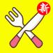 扫码点餐运营版微信小程序