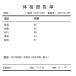 体检报告单微信小程序