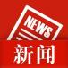 新闻文章微信小程序